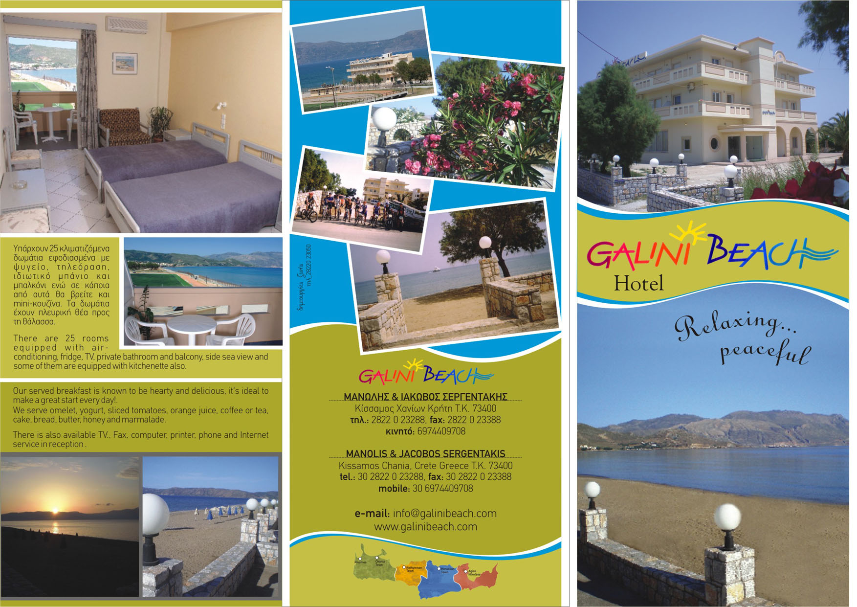 ... Brochure http://galinibeach.com/blog/galini-beach-hotel-brochure-12
